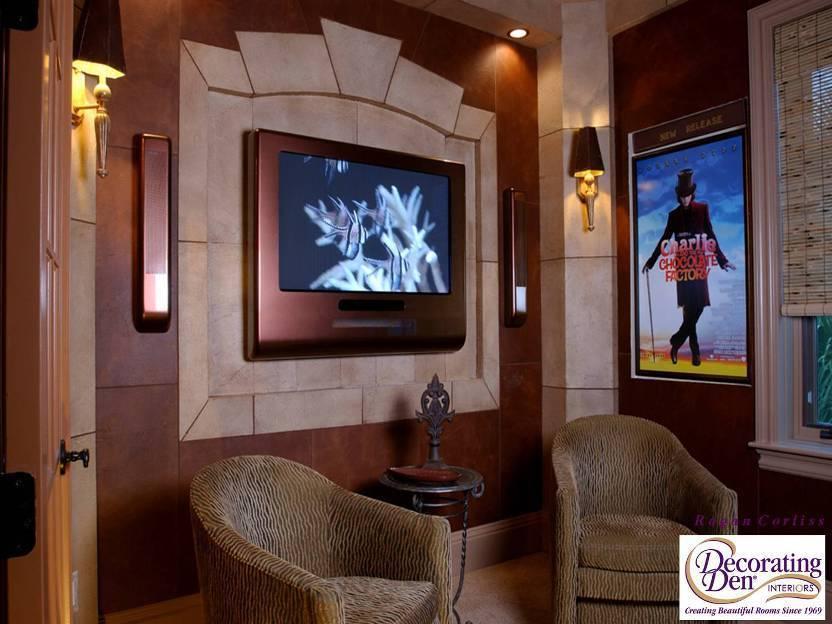 media-room-furniture
